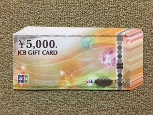 JCBギフトカード ギフト券 商品券 100000円(5000円券×20) 10万円 ポイント消化に