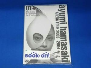 浜崎あゆみ DVD 浜崎あゆみ : アリーナツアー2003~2004 A