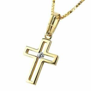 メンズ クロス ネックレス イエローゴールドk10 ペンダントトップ ダイヤモンド 一粒 10金 チェーン 十字架 人気 透かし つや消し 送料無料