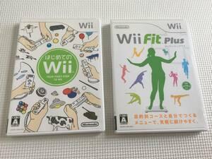 0806-001 ニンテンドー Wii はじめてのWii Wii fit plus 2本セット 動作品