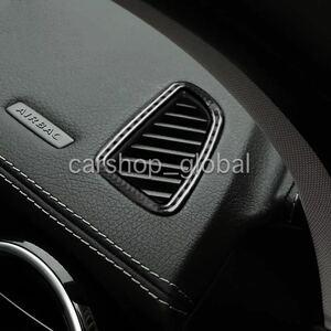 メルセデス ベンツ C/GLCクラス W205/AMG等 エアコンベントトリム カバー カーボンタイプ 左右セット インテリア AC 左ハンドル用