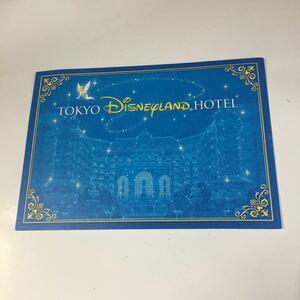 宿泊者限定 ポストカード ハガキ 非売品 Disneyland Hotel 東京ディズニーランドホテル 葉書 POST CARD 新品 ティンカーベル Tinker Bell