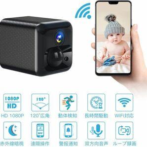 ★送料無料★新品 WiFiカメラ リアルタイム遠隔監視 1080P高画質 人感センサー 超長時間録画 iPhone/Android対応