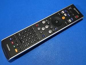 送料無料 中古 TOSHIBA 東芝 PC リモコン G83C00060210 除菌 清掃済 安心の保証有 (管理No L-98)