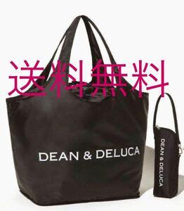 送料無料 新品未開封 DEAN&DELUCA ディーンアンドデルーカ ディーン&デルーカ レジカゴバッグ 保冷ボトルケース GLOW8月号 付録のみ