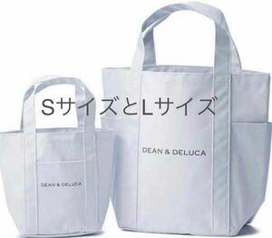 送料無料 新品未使用 DEAN&DELUCA ディーン&デルーカ ディーンアンドデルーカトートバッグ マーケットトートバッグ S L セット