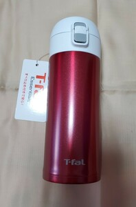 T-fal ステンレス製 真空マグボトル 450ml レッド ステンレスボトル