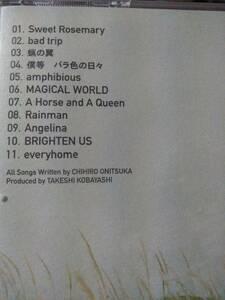 鬼束ちひろ☆LAS VEGAS☆全11曲のアルバム♪送料180円か370円(追跡番号あり)訳ありです。