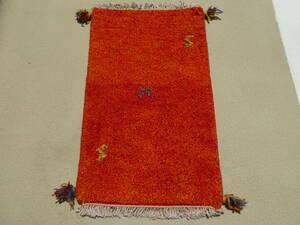 ギャッベ◆ペルシャ絨毯◆アンティーク 家具◆北欧◆骨董◆茶道 華道◆【j-c18