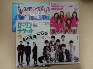 ☆ 激レア 入手困難 K-POP アイドルグッズ4種 INFINITE インフィニット BIGBANG ビッグバン TWICE トゥワイス Apink エーピンク 非売品