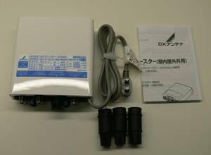 ◆即決 DXアンテナ CF30SG BS/CS+ CATVブースター【4K8K対応】30dB