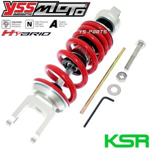[ツインチューブ採用]ハイブリッドリアサス/リアショック255mm KSR-I(KSR50/KSR1/KSR-1)/KSR-II(KSR80/KSR2/KSR-2)[無段階プリロード調整]
