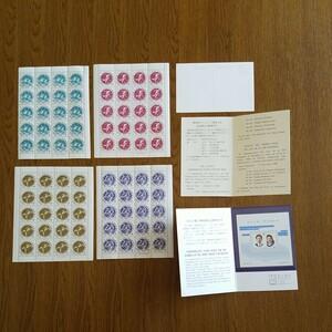 天皇陛下御成婚小型シートと1964年東京オリンピック募金切手