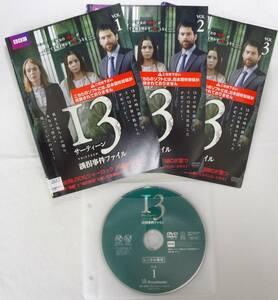 送料無料 レンタル落ち中古DVD サーティーン13 誘拐事件ファイル 全3巻セット