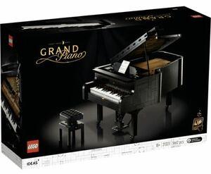 ★即発送★ レゴ LEGO アイデア グランドピアノ 21323 おもちゃ ブロック おもちゃ 流通限定商品 室内 おうち時間