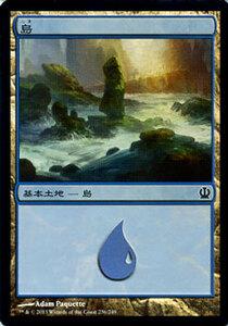 MTG 島 Foil マジック:ザ・ギャザリング テーロス THS-236 同梱可
