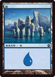 MTG 島 コモン マジック:ザ・ギャザリング テーロス THS-235 同梱可