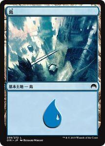 MTG 島 コモン マジック:ザ・ギャザリング マジック・オリジン ORI-259 同梱可