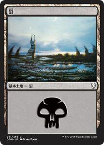 MTG 沼 基本土地 マジック:ザ・ギャザリング ドミナリア DOM-261 同梱可