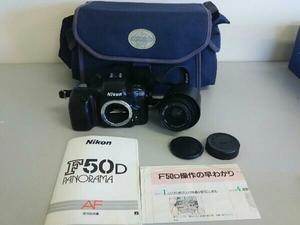 ジャンク 現状品 動作未確認 フィルムカメラ ボディ Nilon ニコンF50 レンズ SIGMA ZOOM 28~80mm 1:35-5.6 MACRO