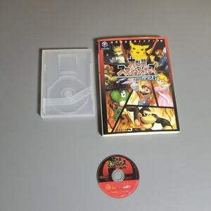 ゲームキューブ兼任天堂wii用大乱闘スマッシュブラザーズDXと攻略本と送料込