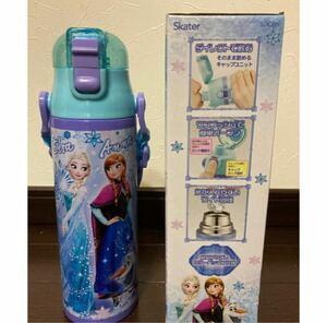 『アナと雪の女王 2』ロック付ステンレスボトル 580ml 保冷専用 水筒