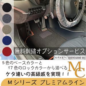 刺繍無料サービス付 スズキ ハスラー ( 型式 MR52S MR92S 年式 2020年1月~ )車種専用設計フロアマット1台分 Mシリーズプレミアム