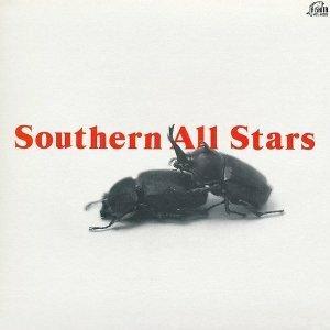 匿名配送 CD 初回限定デジパック仕様 サザンオールスターズ Southern All Stars リマスター盤 4988002563937 桑田佳祐