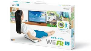 即決即発送 送料無料 / みんなでWii Fit U セット(バランスボード、ソフト「Wii Fit U」、フィットメーター1個)/ 動作確認済 / お急ぎ対応