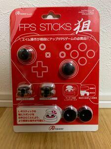 Switch Proコントローラ用 FPSスティック狙ブラック