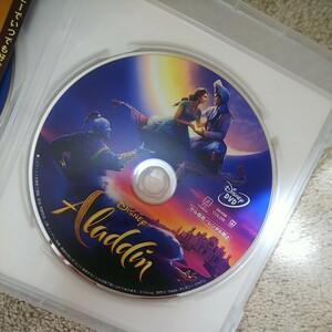 ディズニー アラジン実写 DVD