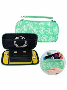 Nintendo Switch Lite対応 収納ケース PU素材 大容量 Switch Lite本体/ゲームカード10枚/ケーブル