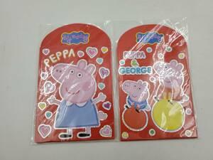 即決 新品 未使用 ペッパピッグ Peppa Pig お年玉袋 お正月 ポチ袋 紅包袋 宝くじ袋 2点セット Type C Sun Hing Toys 香港 正規品 全12枚