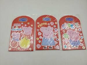 即決 新品 未使用 ペッパピッグ Peppa Pig お年玉袋 お正月 ポチ袋 紅包袋 宝くじ袋 3点セット Type C Sun Hing Toys 香港 正規品 全18枚