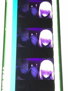 劇場版 Fate/stay night [Heaven's Feel] III.spring song 6週目 入場者 来場者 特典 フィルム セイバー セイバーオルタ 桜 イリヤ