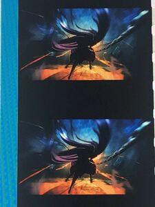 劇場版 Fate/stay night Heaven's Feel III.spring song 6週目 入場者 特典 フィルム ライダー セイバー 戦闘シーン エフェクト 動きあり