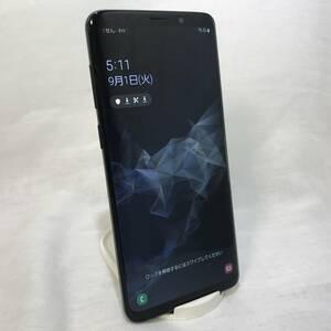 美品 SIMロック解除済み★SAMSUNG au Galaxy S9+ SCV39 チタニウムグレー 利用制限なし SIMフリー 送料無料 /YZX2890