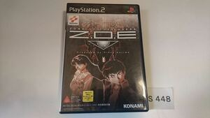 Z.O.E. Zone Of the Eneders SONY PS 2 プレイステーション PlayStation プレステ 2 ゲーム ソフト 中古 メタルギア ソリッド 体験版付