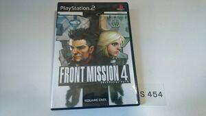フロント ミッション 4 SONY PS 2 プレイステーション PlayStation プレステ 2 ゲーム ソフト 中古 スクエア エニックス