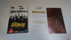 Getaway ゲッタウェイ SONY PS 2 プレイステーション PlayStation プレステ 2 ゲーム ソフト 中古 CAPCOM