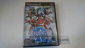 リアル ロボット アレンジメント SONY PS 2 プレイステーション PlayStation プレステ 2 ゲーム ソフト 中古