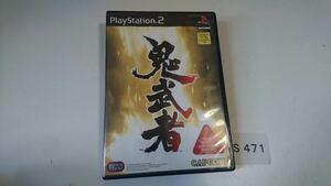 鬼武者 SONY PS 2 プレイステーション PlayStation プレステ 2 ゲーム ソフト 中古 CAPCOM