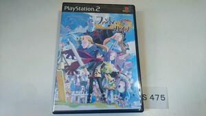 ファントム ブレイブ SONY PS 2 プレイステーション PlayStation プレステ 2 ゲーム ソフト 中古