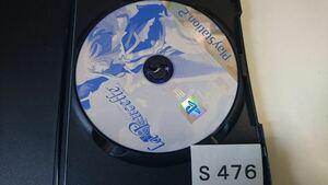 ラ・ピュセル 光の聖女伝説 SONY PS 2 プレイステーション PlayStation プレステ 2 ゲーム ソフト 中古