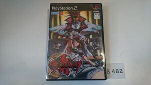ギルティギア XX イグゼクス スラッシュ SONY PS 2 プレイステーション PlayStation プレステ 2 ゲーム ソフト 中古 セガ