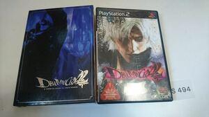デビル メイ クライ 2 SONY PS 2 プレイステーション PlayStation プレステ 2 ゲーム ソフト カバー 中古 DMC 2 CAPCOM