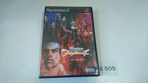 バーチャファイター 4 SONY PS 2 プレイステーション PlayStation プレステ 2 ゲーム ソフト 中古