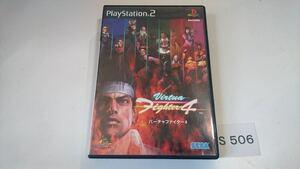 SONY PS2 PlayStation プレステ 2 Virtua Fighter バーチャファイター 4 格闘 ゲーム 格ゲー ソフト 中古
