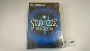 スターオーシャン 3 Till the End of Time SONY PS 2 プレイステーション PlayStation プレステ 2 ゲーム ソフト 中古