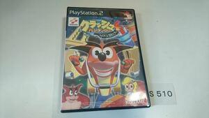 クラッシュ バンディクー 4 さくれつ!魔神パワー SONY PS 2 プレイステーション PlayStation プレステ 2 ゲーム ソフト 中古